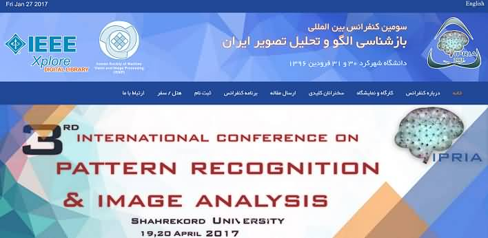 3rd International Conference on Pattern Analysis and Image Analysis